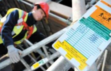 Scaffolding Health & Safety